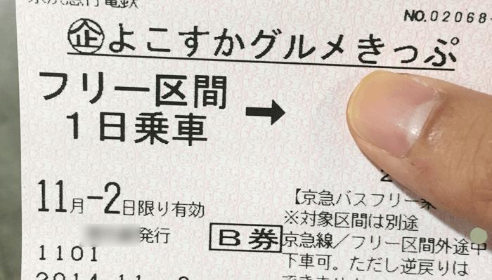 141104_yokosuka_01