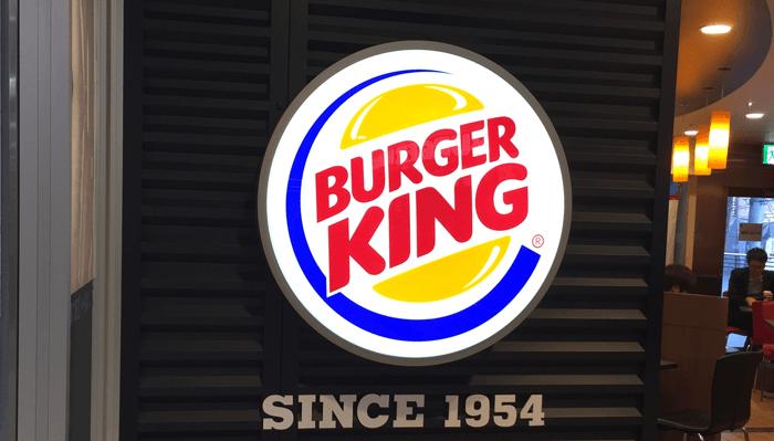 マックよりバーガーキングが美味しい。