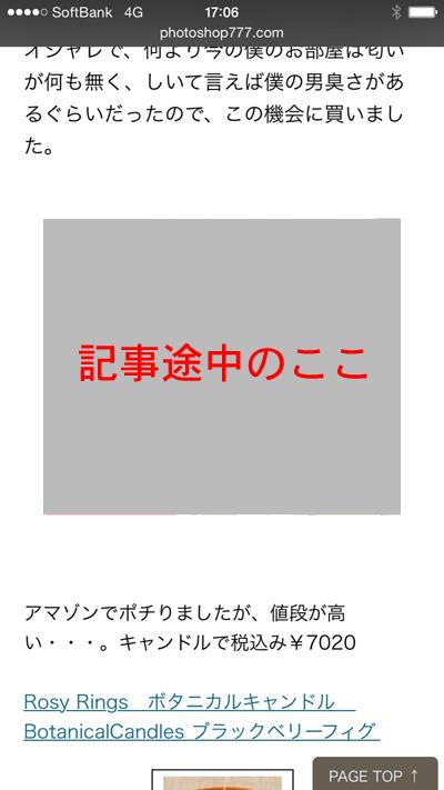 141110_blog_affiliate_01