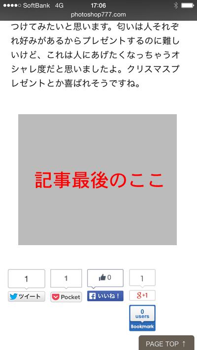141110_blog_affiliate_02