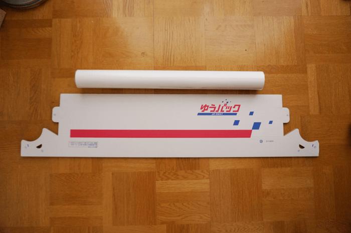 ポスターの筒は郵便局で¥120で買って、¥250で送れる!※訂正しました。