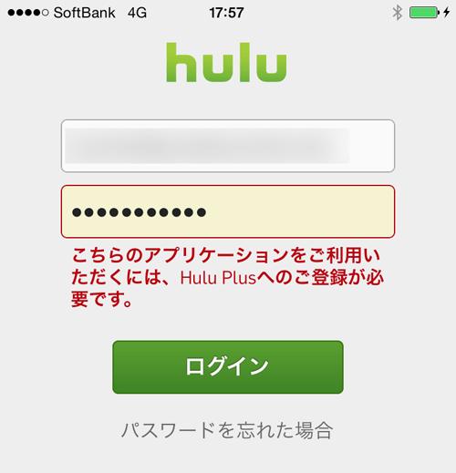 141114_fulu_08