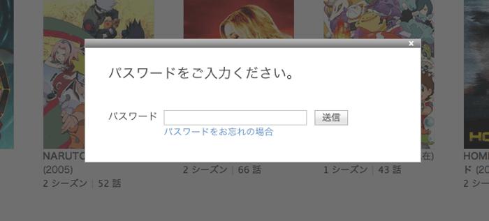 141118_hulu_kaiyaku_04