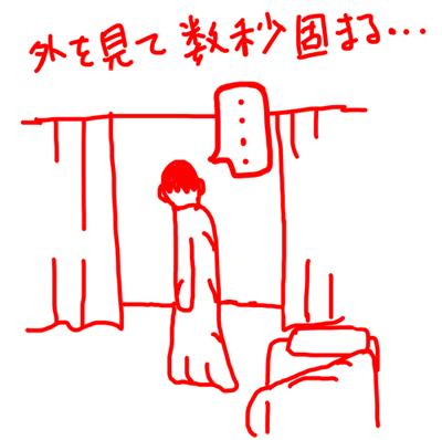 141119_running_04