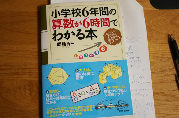 141204_study_01