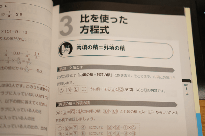 141204_study_03