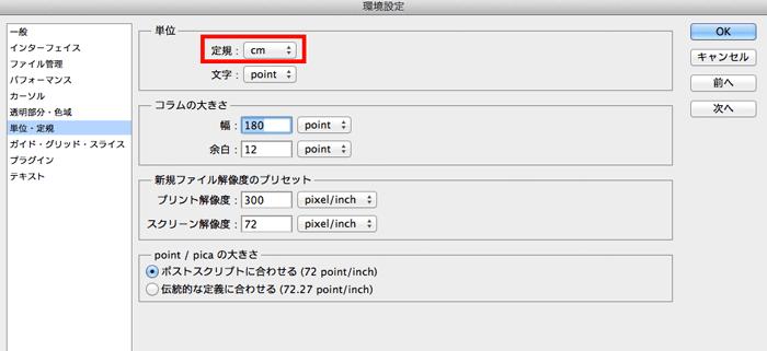 141204_study_06