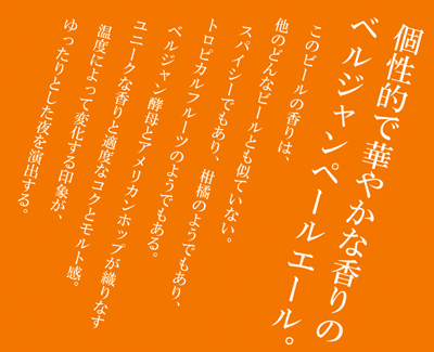 141206_getumengahou_13