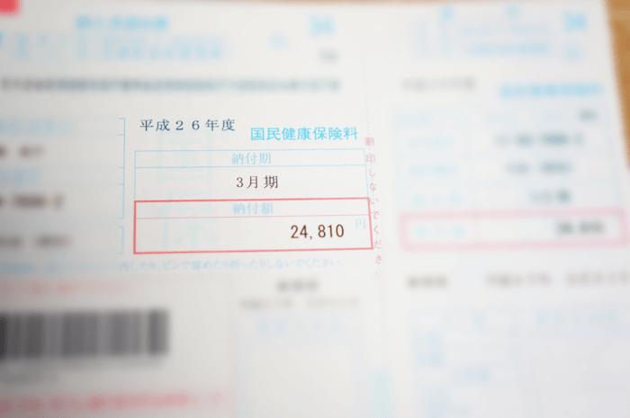 141211_money_01