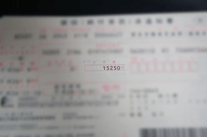 141211_money_03