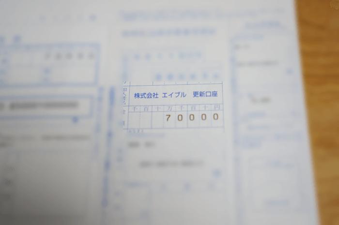 141211_money_04