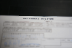 141212_nenkinmenjyo_01