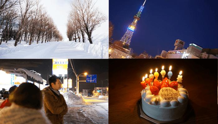 2015年 年末 撮影してきた北海道旅行。