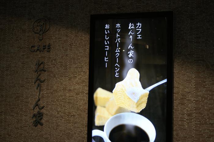 150104_hokkaidou_06