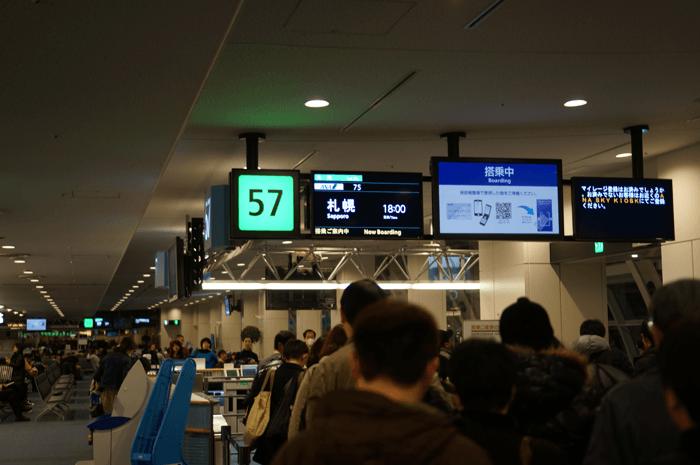 150104_hokkaidou_07