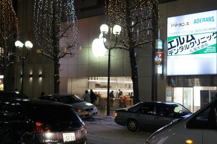 150104_hokkaidou_23