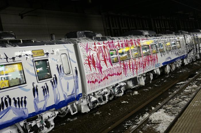 150104_hokkaidou_30