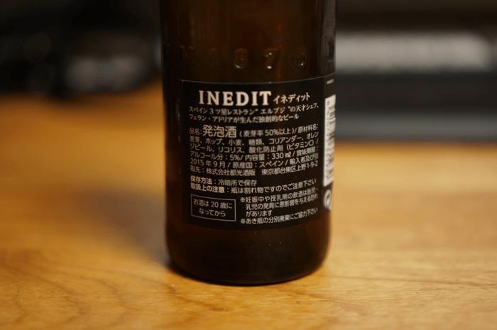 150106_beer_INEDIT_02