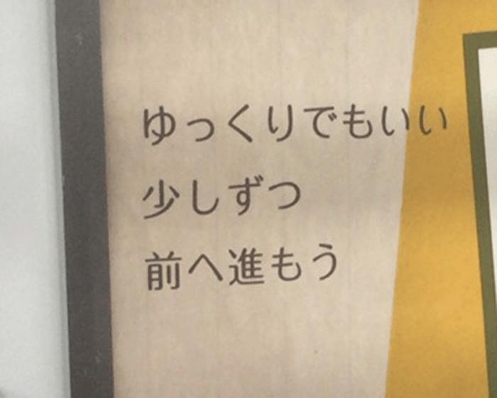 150117_yukkuri_01