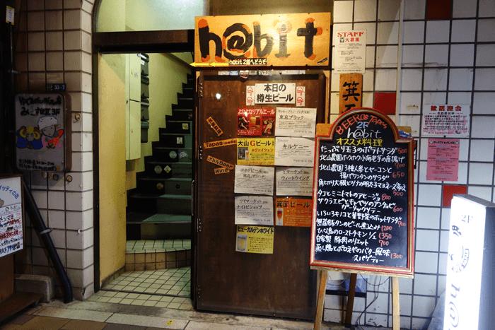 150112_hobit_oomorikaigan_02