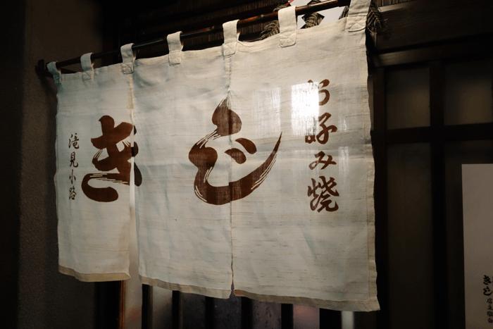 150112_oosaka_okonomiyaki_01