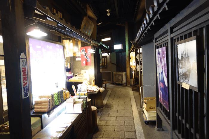 150112_oosaka_okonomiyaki_03