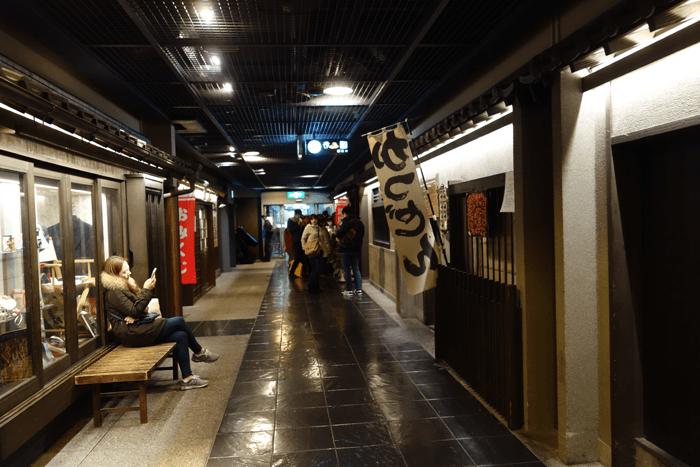 150112_oosaka_okonomiyaki_05