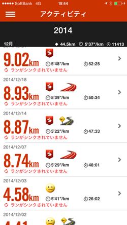 150208_running300km_02