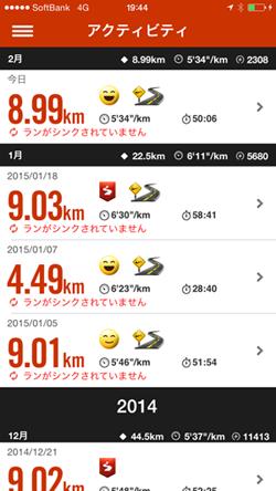 150208_running300km_03