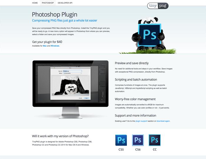 PNG画像を圧縮するフォトショップ用「TinyPNG」のプラグインを買ったらすべき2つの設定!