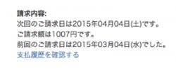 150305_hulu_01