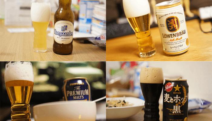 泡立ちが良い!いつもより美味しくビールを飲む為に「RIEDEL」のグラスを買いました!