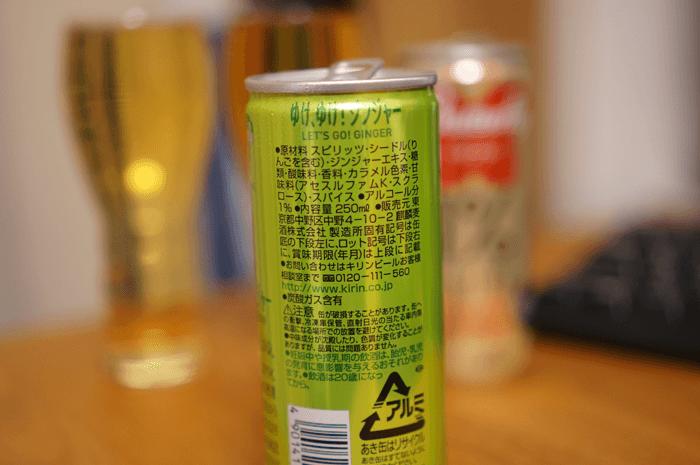 150311_ultralightalcohol_02