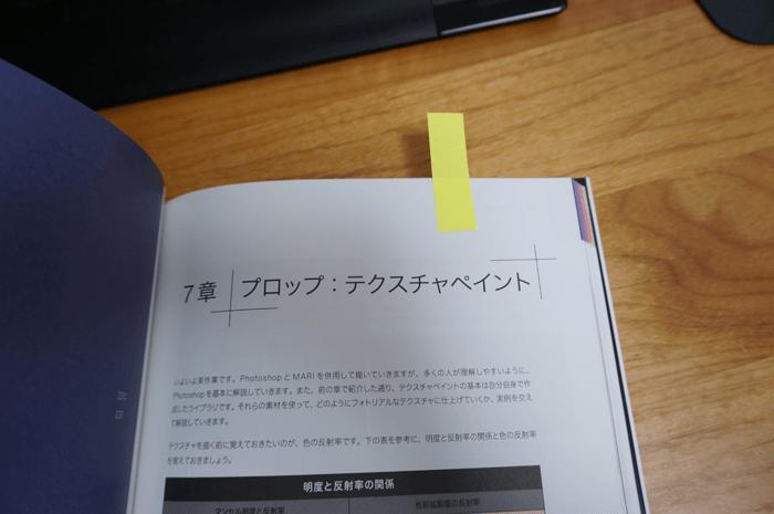 150322_fusen_18