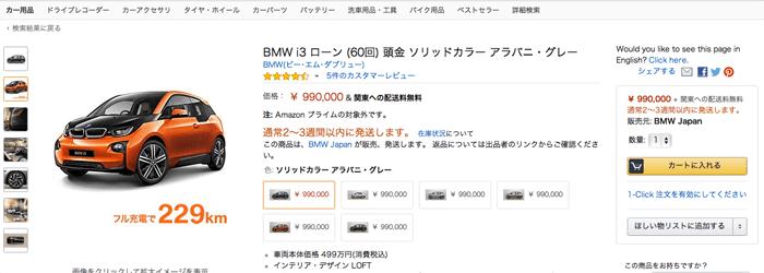 150405_car_01