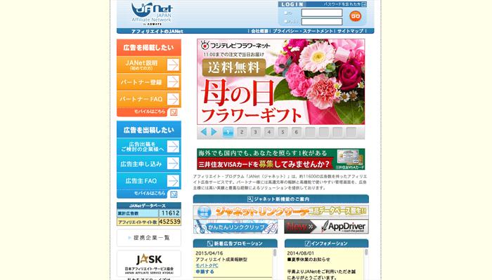 150426_kozeni_affiliate_04