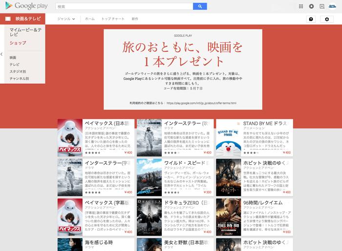 150428_googlevideo_01