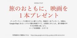 150428_googlevideo_02