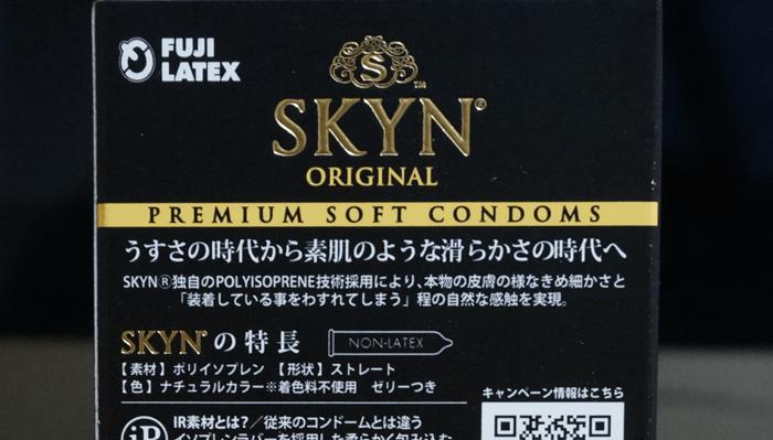 150418_skincondome_02