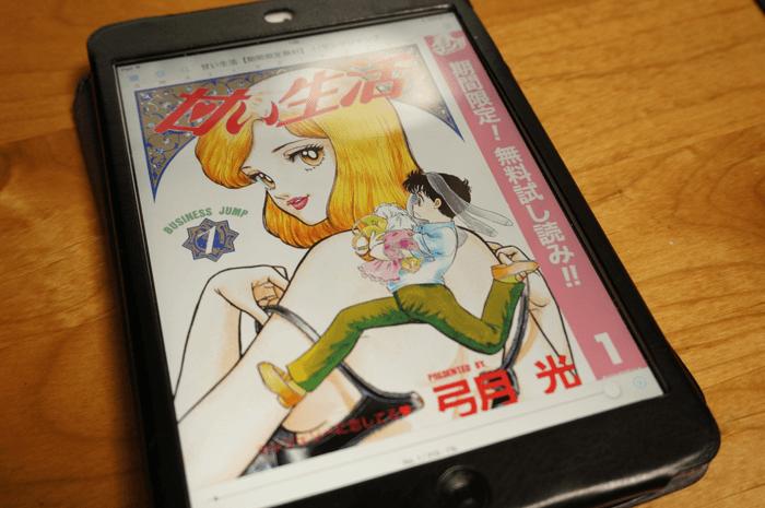 150504_amazon_muryou_book_00