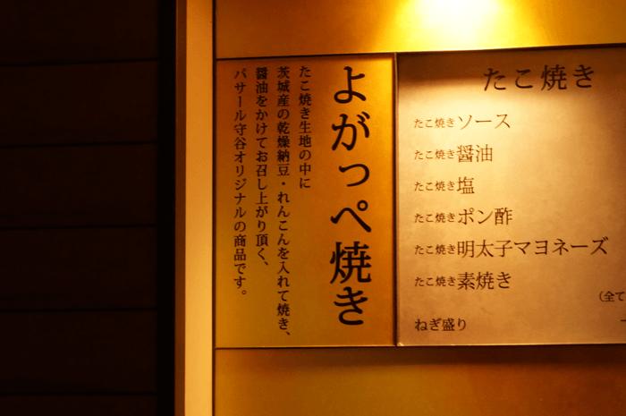 150505_kokueihitatikaihinkouen_28