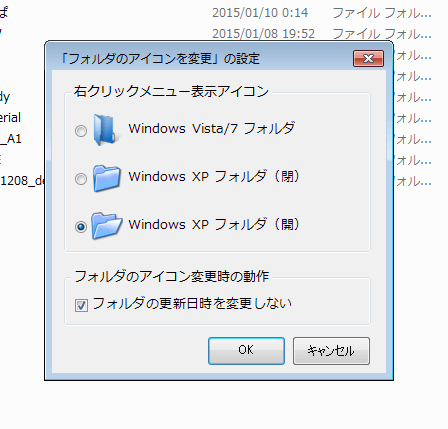 150529_color_folder_windows_06