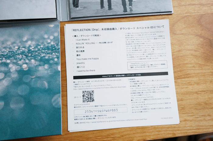 150607_mr.children_reflection_02