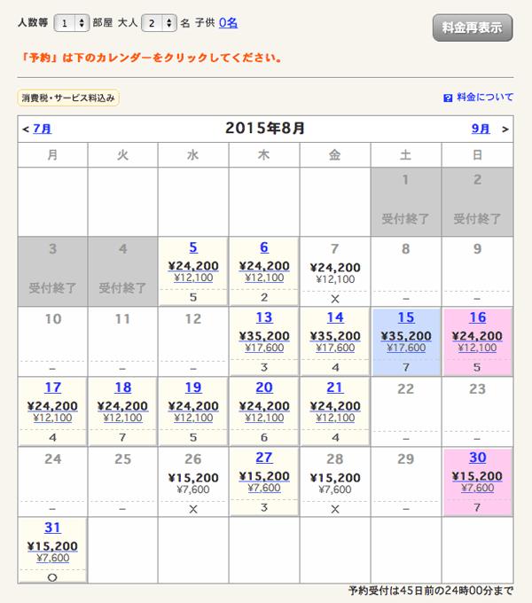 150620_okinawa_hoteru_19