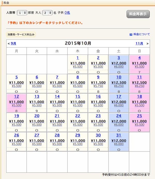 150620_okinawa_hoteru_20