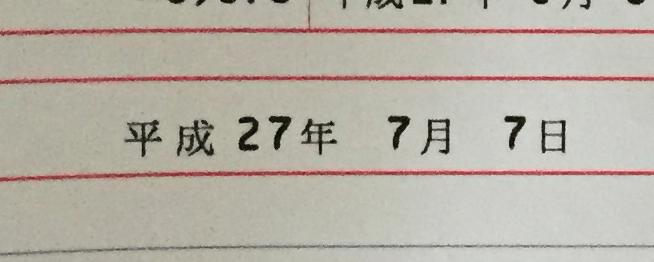 150707_777_01