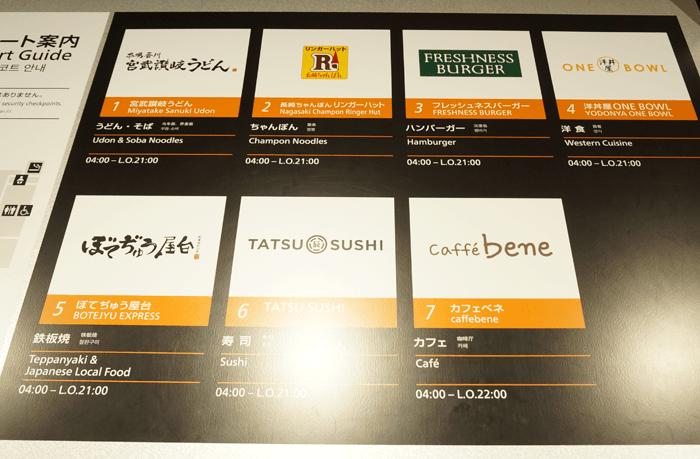 150723_hokkaidouryokou_2015_sum01_05