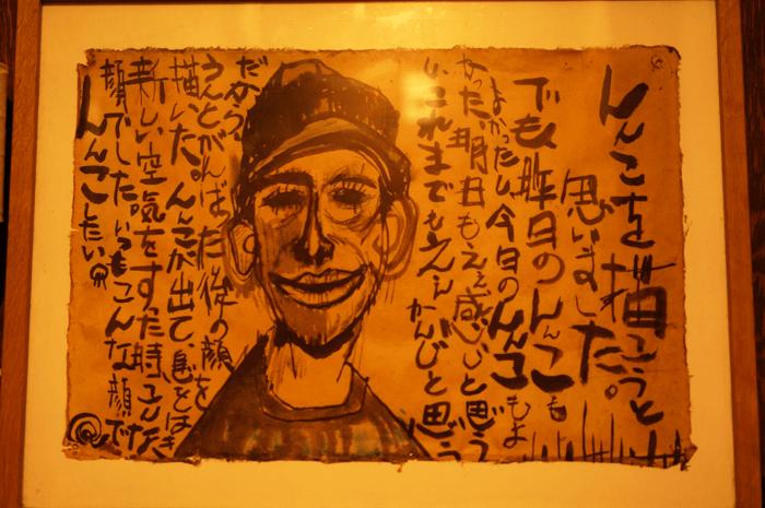 150725_furano_osusume_gohan_05