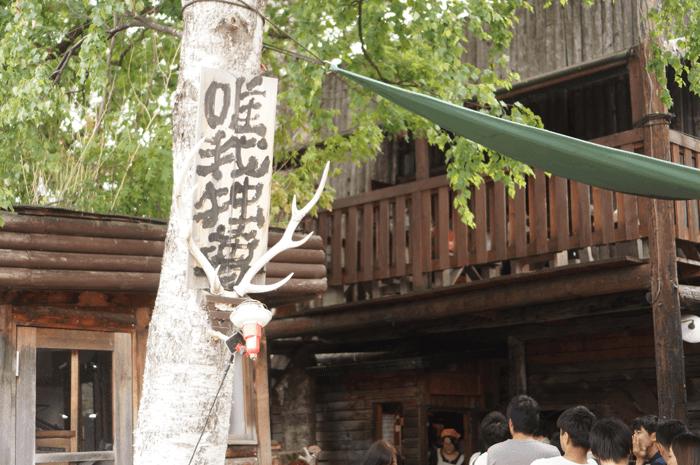 150725_furano_osusume_gohan_07