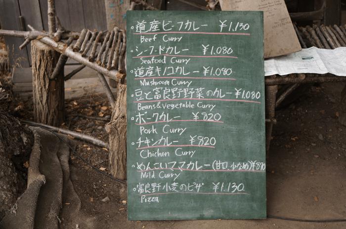 150725_furano_osusume_gohan_08
